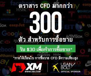 banner300cdf