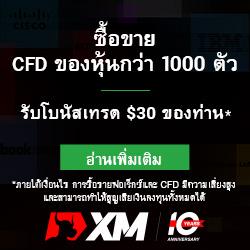 cdf-100-250