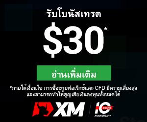 bonus30us-300