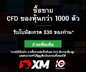 cfd-300