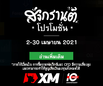 songkrang2021-336